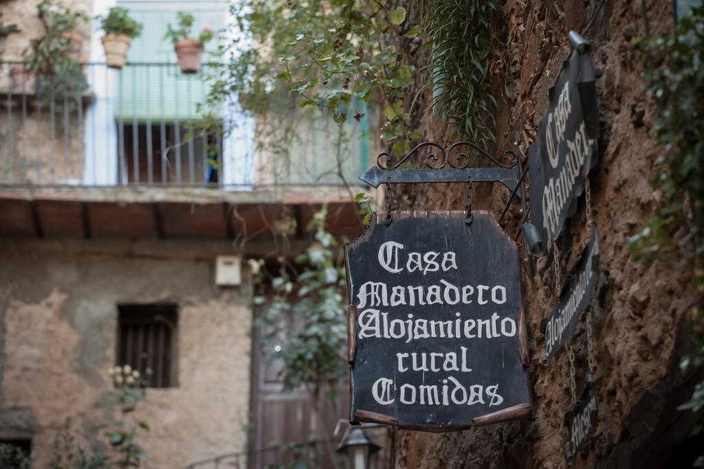 Apto. Casa Manadero. Robledillo de Gata. Cáceres Image
